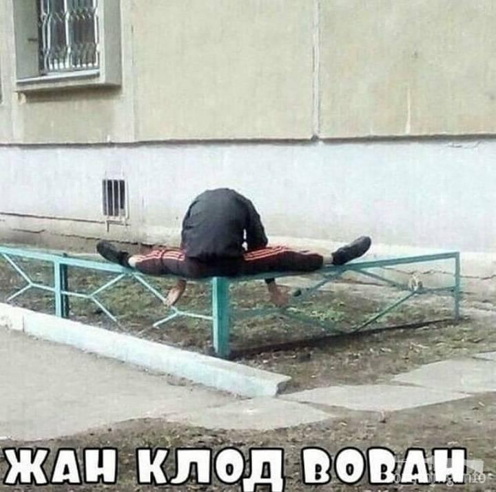 116463 - Пить или не пить? - пятничная алкогольная тема )))