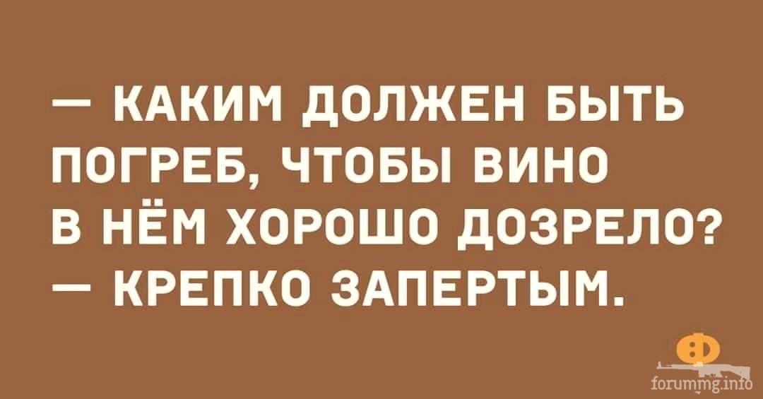 116464 - Пить или не пить? - пятничная алкогольная тема )))