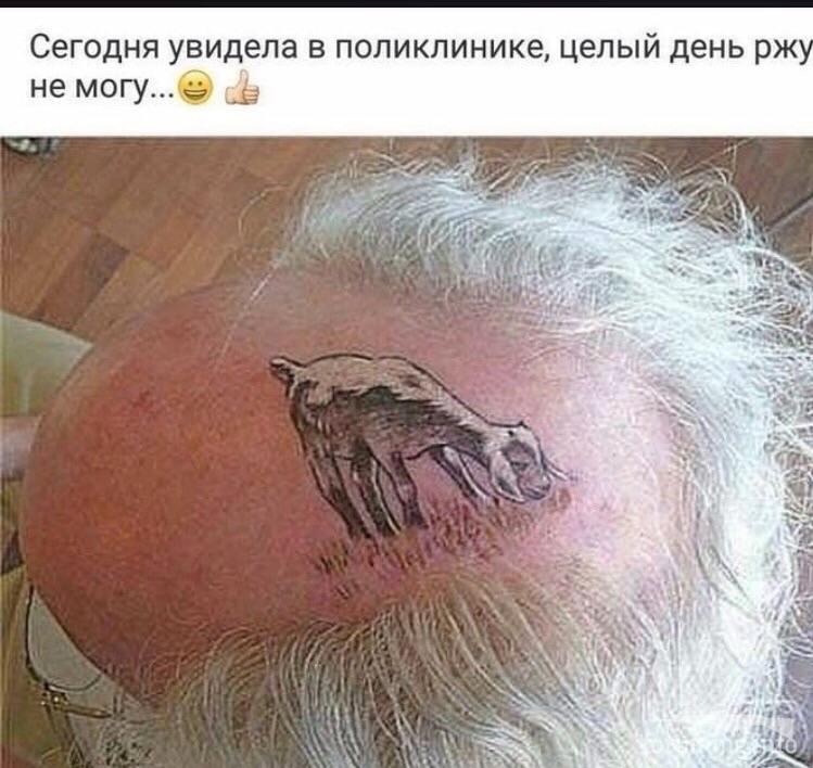 116499 - Татуировки