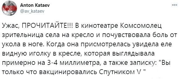 116512 - А в России чудеса!