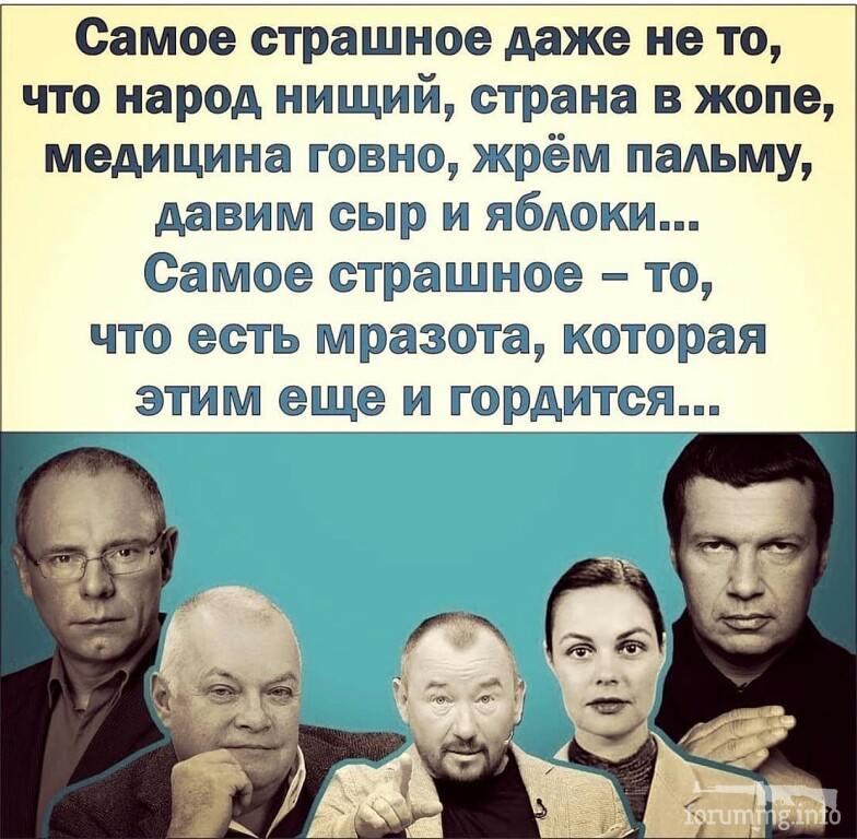 116540 - А в России чудеса!