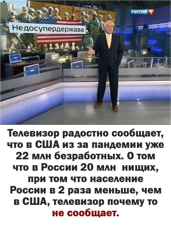 116541 - А в России чудеса!