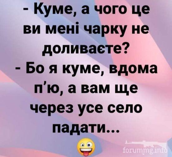 116543 - Пить или не пить? - пятничная алкогольная тема )))