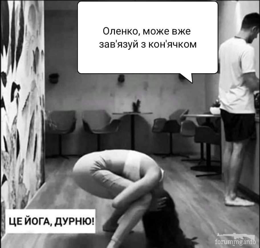 116544 - Пить или не пить? - пятничная алкогольная тема )))