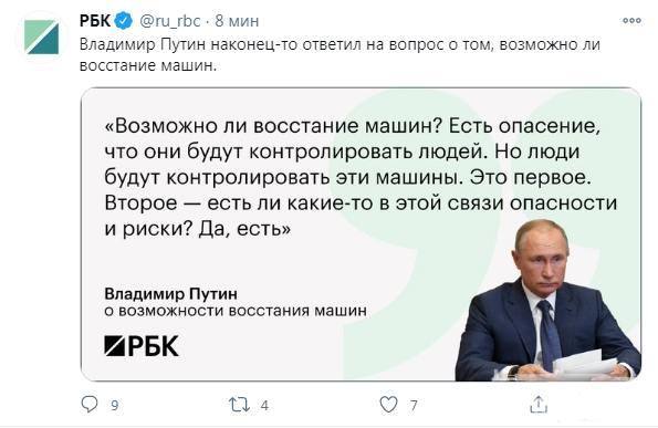 116573 - А в России чудеса!