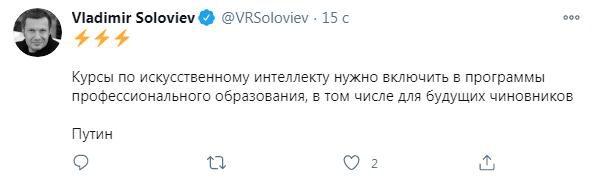 116587 - А в России чудеса!