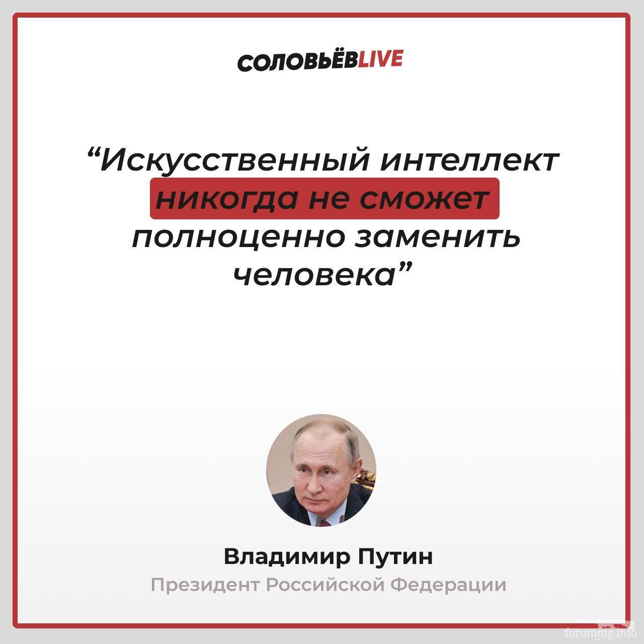 116590 - А в России чудеса!