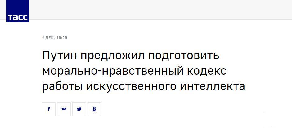 116592 - А в России чудеса!