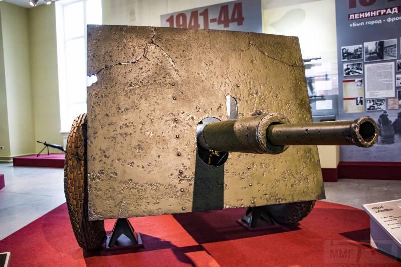 11662 - 45 миллиметров бога войны.