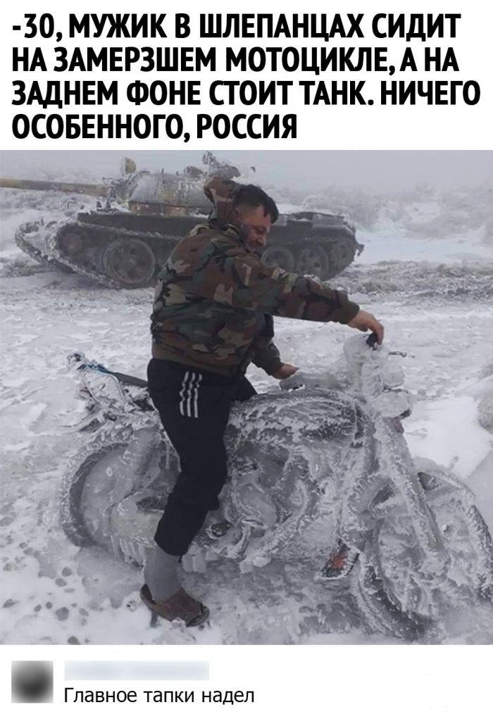 116657 - А в России чудеса!