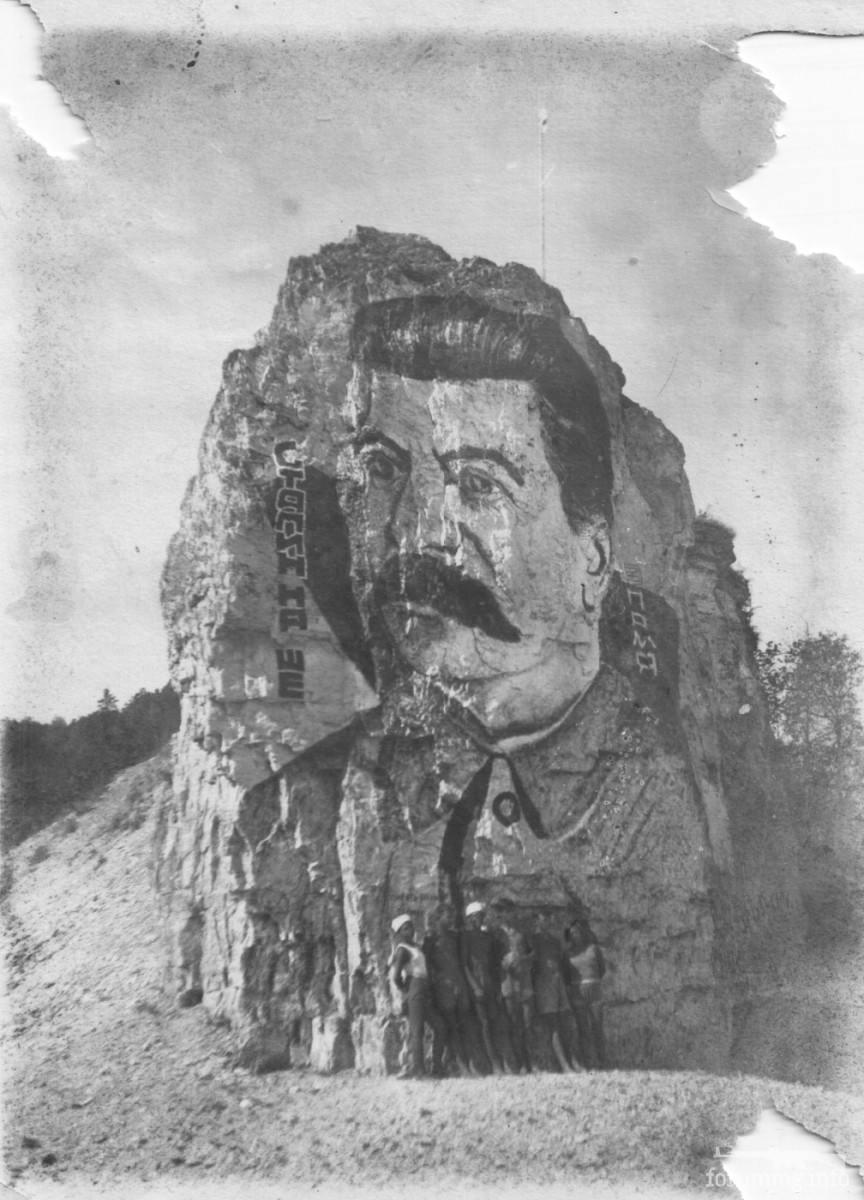 116666 - Довоенный СССР