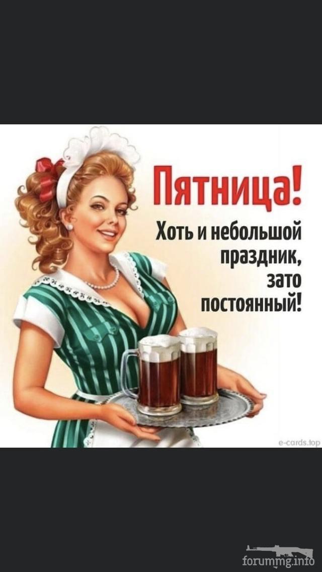 116688 - Пить или не пить? - пятничная алкогольная тема )))