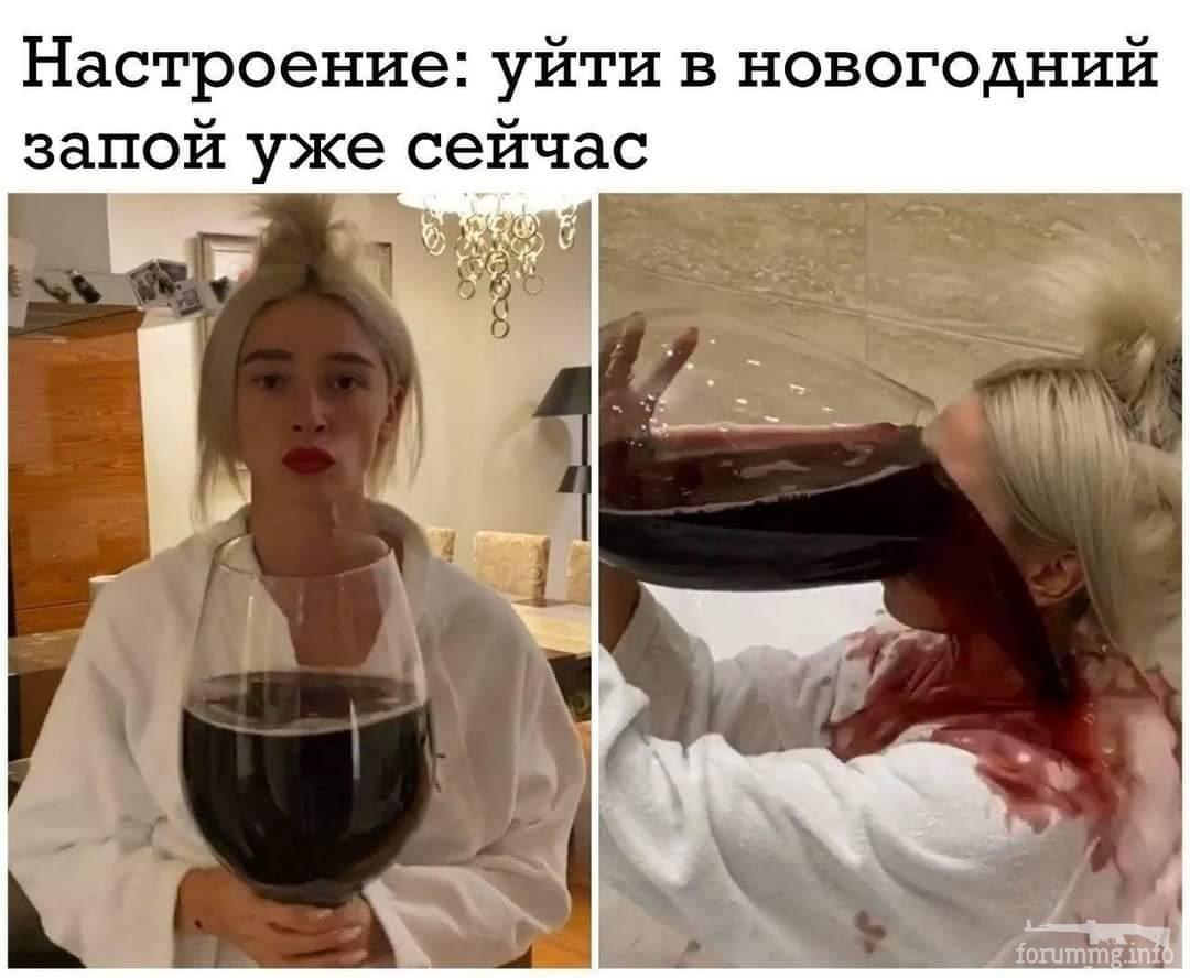 116723 - Пить или не пить? - пятничная алкогольная тема )))