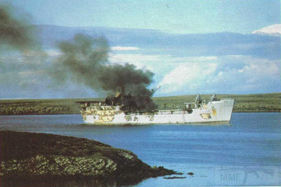 11674 - Фолклендская война