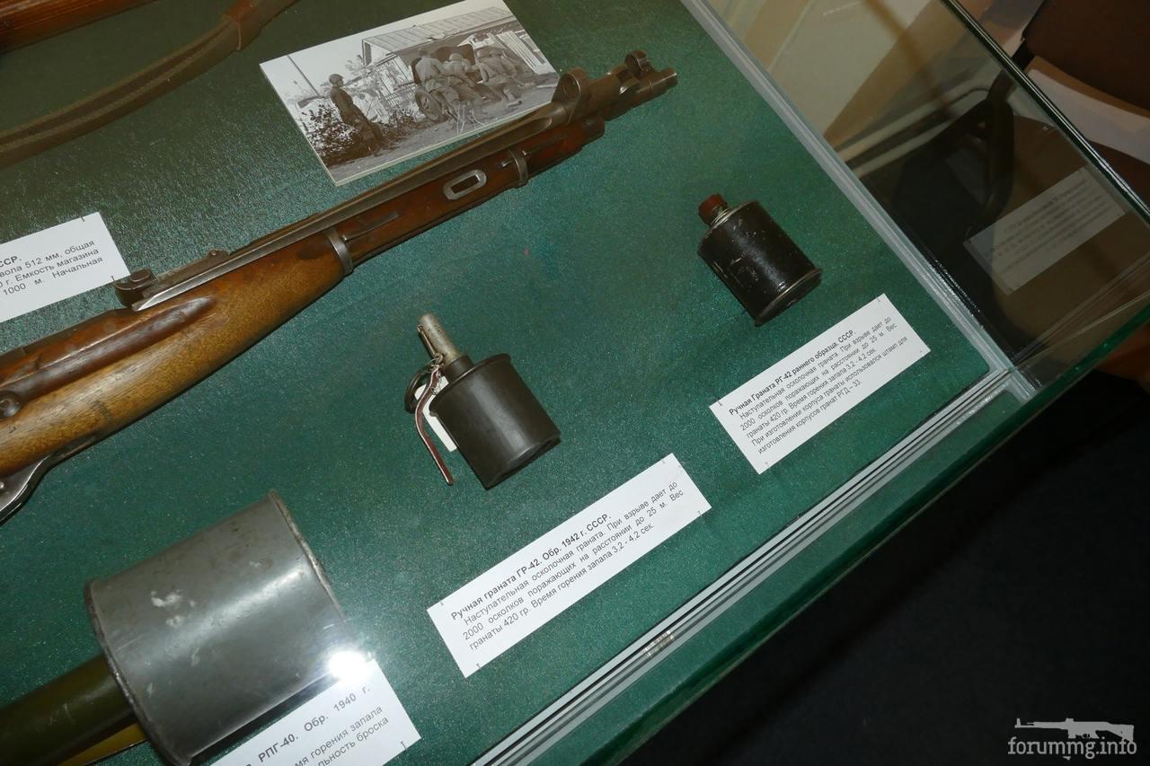 116791 - Гранаты РККА WW2