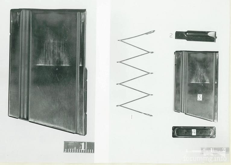 116808 - Неведома зверюшка или разное экспериментальное