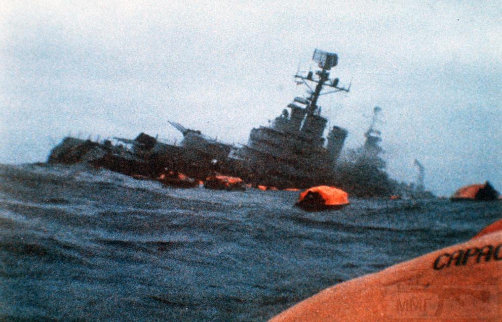11682 - Фолклендская война