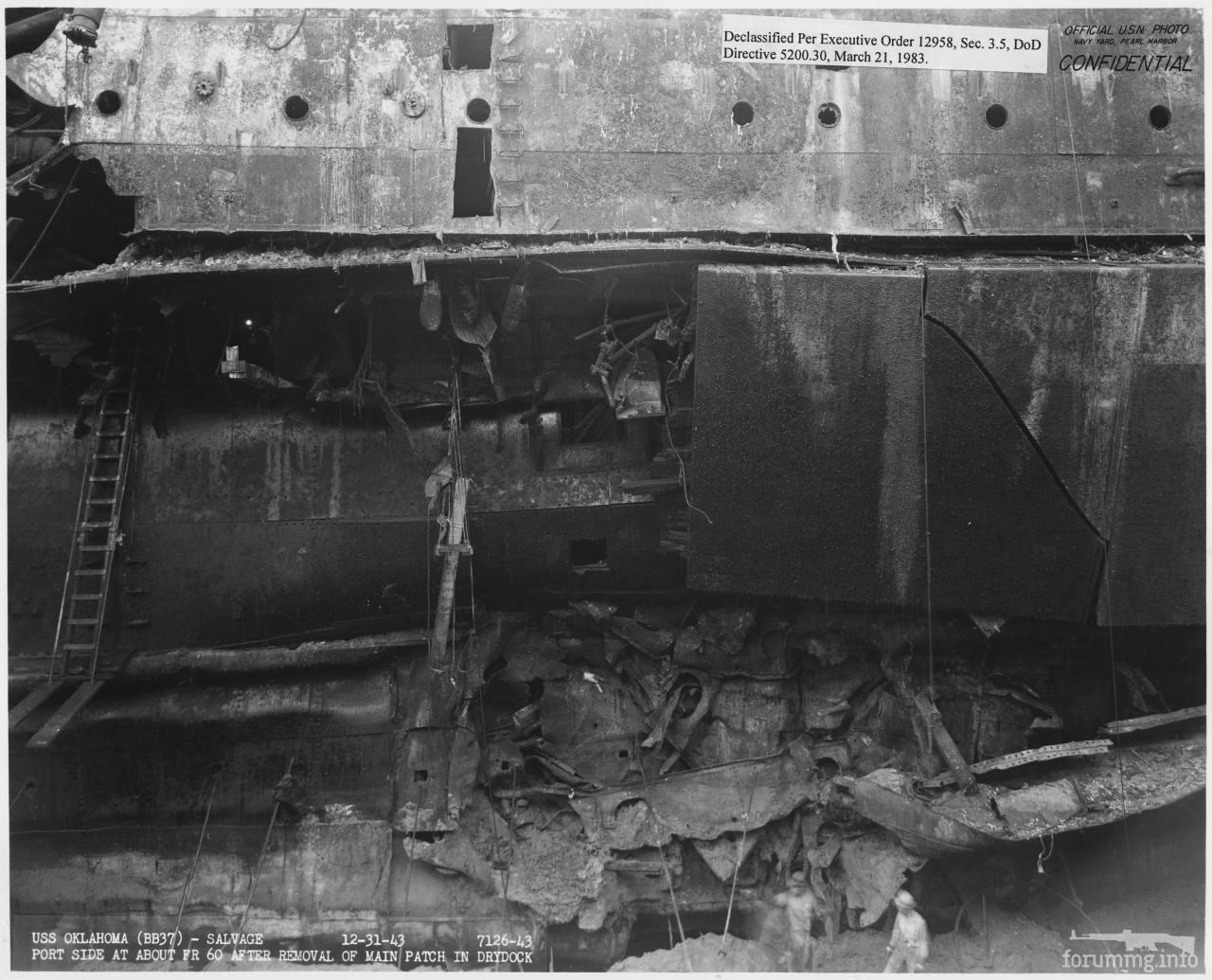 116840 - Перл-Харбор 75 лет