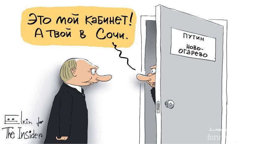 116882 - А в России чудеса!