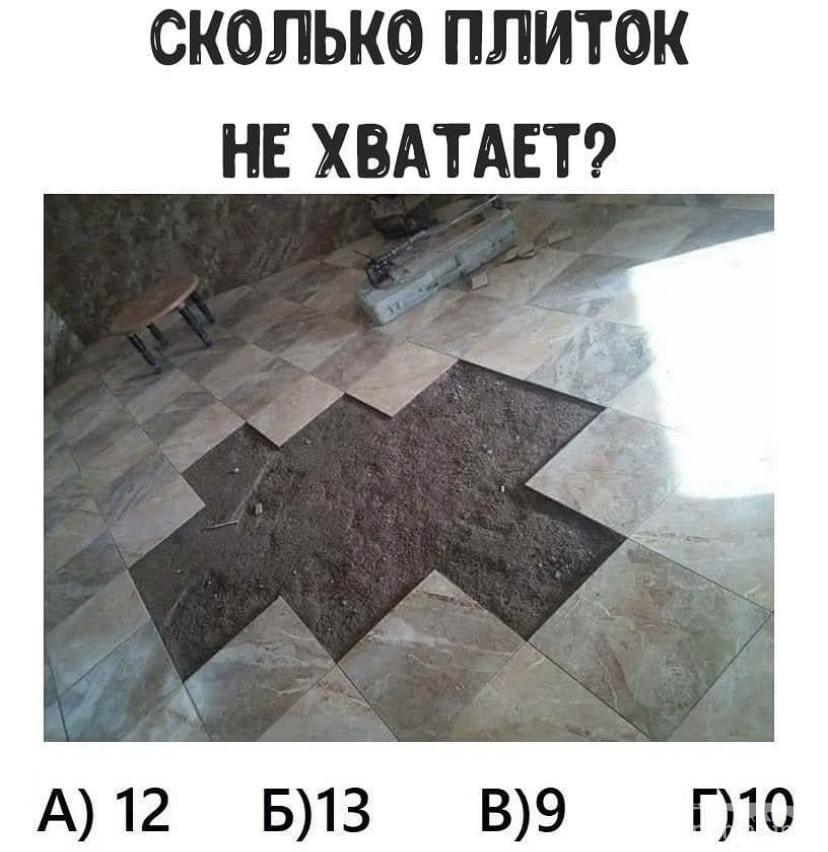 116895 - Загадки