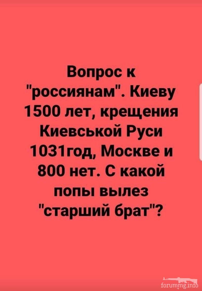 116948 - Украинцы и россияне,откуда ненависть.