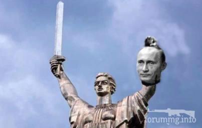116949 - Украинцы и россияне,откуда ненависть.