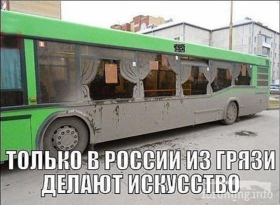 116965 - А в России чудеса!
