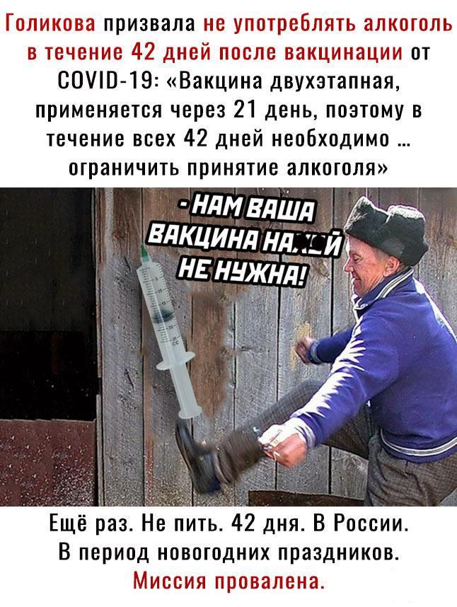 116968 - А в России чудеса!