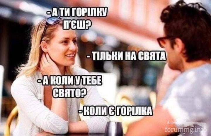116975 - Пить или не пить? - пятничная алкогольная тема )))