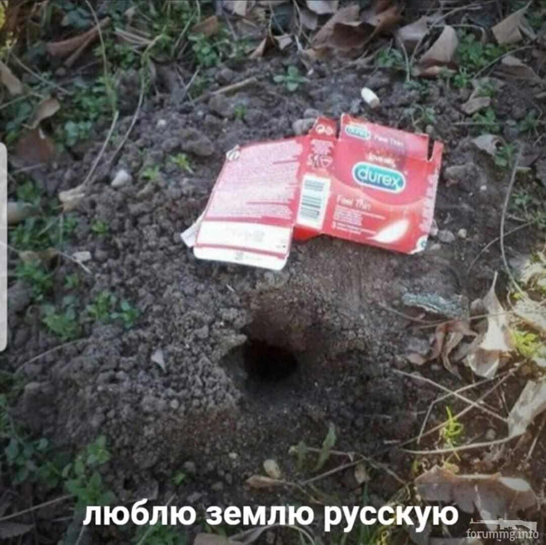 116988 - А в России чудеса!
