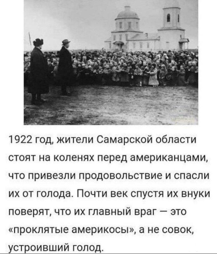 116989 - А в России чудеса!