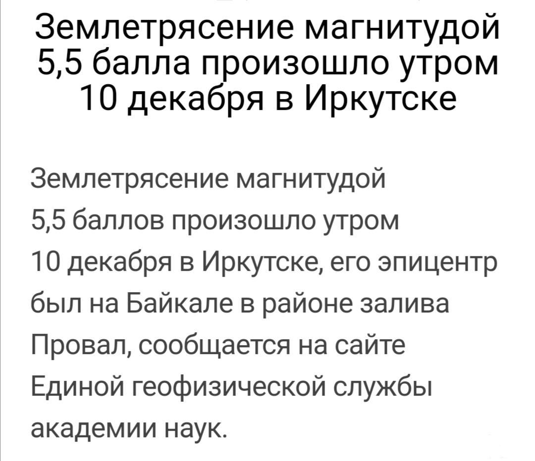 116991 - А в России чудеса!