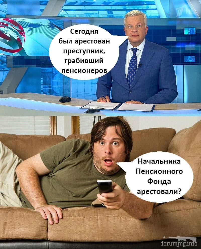 117006 - А в России чудеса!