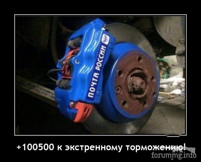 117022 - А в России чудеса!