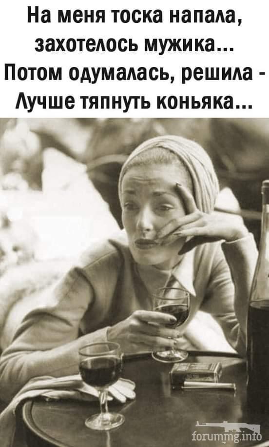 117024 - Пить или не пить? - пятничная алкогольная тема )))