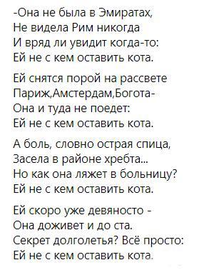 117055 - Поэзия