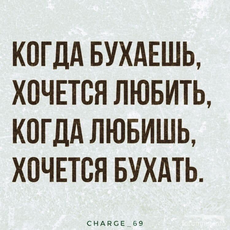 117098 - Пить или не пить? - пятничная алкогольная тема )))