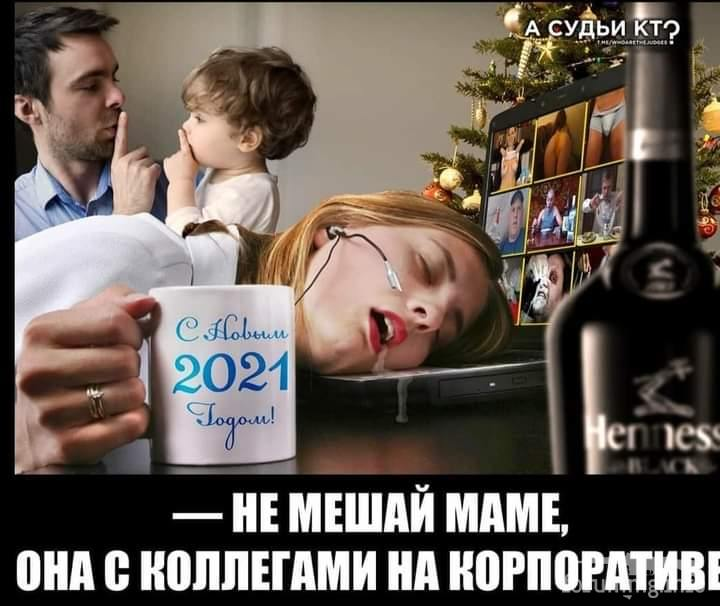 117100 - Пить или не пить? - пятничная алкогольная тема )))