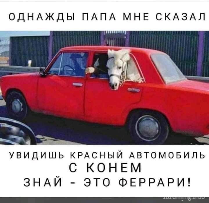 117107 - Автолюбитель...или Шофер. Автофлудилка.