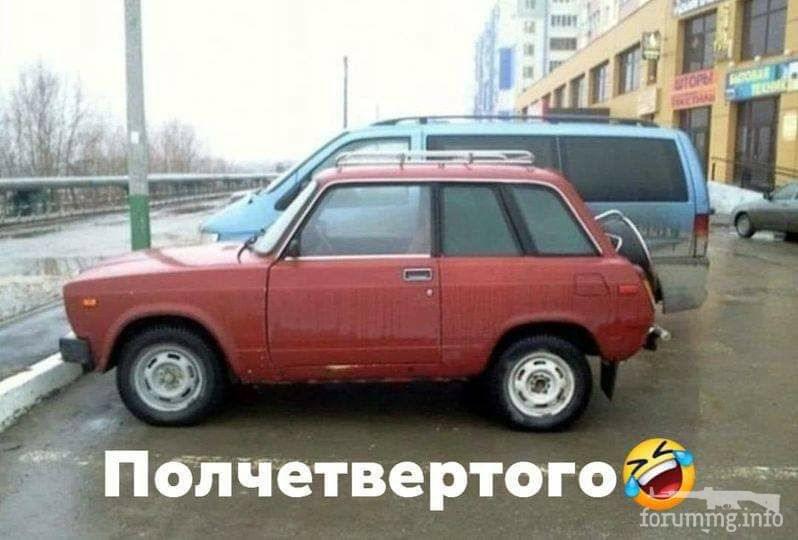 117108 - Автолюбитель...или Шофер. Автофлудилка.