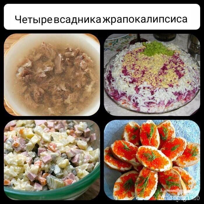 117114 - Закуски на огне (мангал, барбекю и т.д.) и кулинария вообще. Советы и рецепты.