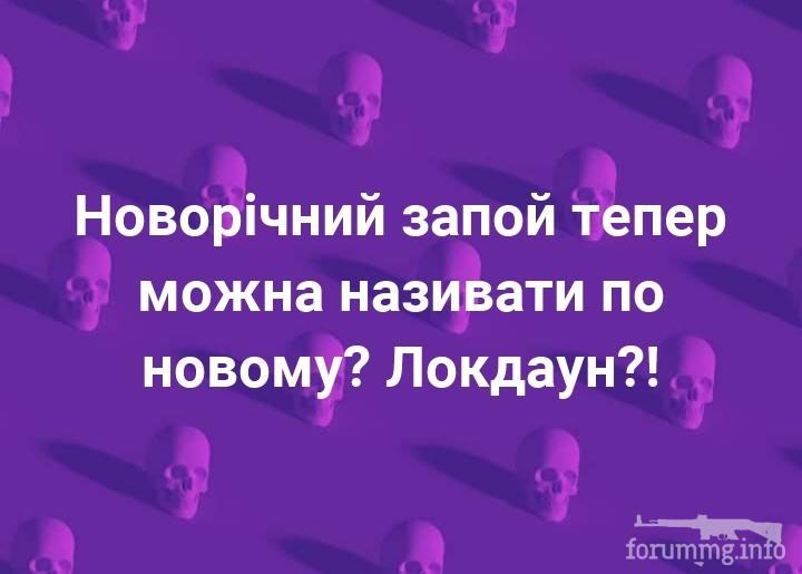 117144 - Пить или не пить? - пятничная алкогольная тема )))