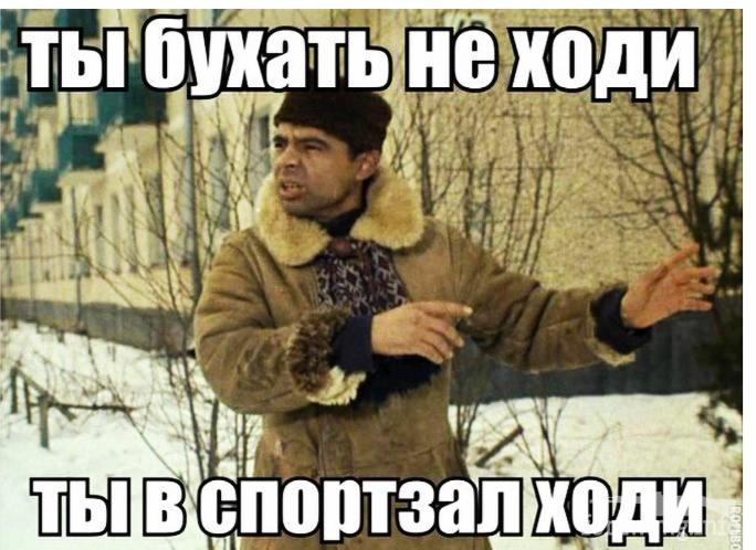 117159 - Пить или не пить? - пятничная алкогольная тема )))