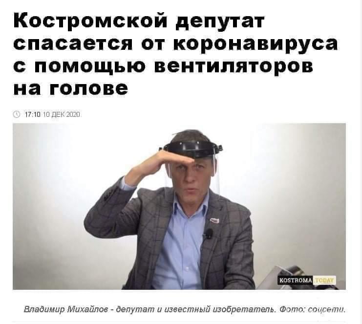 117190 - А в России чудеса!