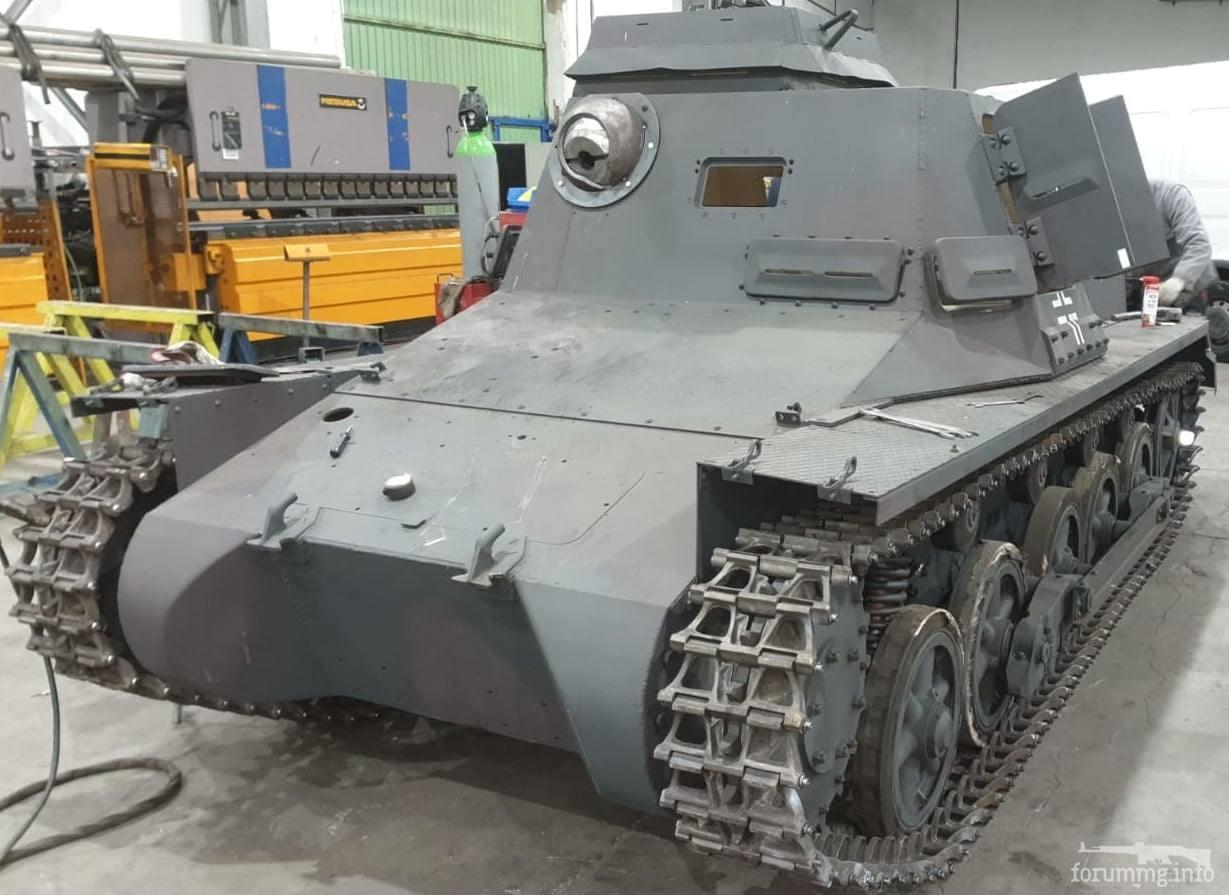 117199 - Деревянный танк