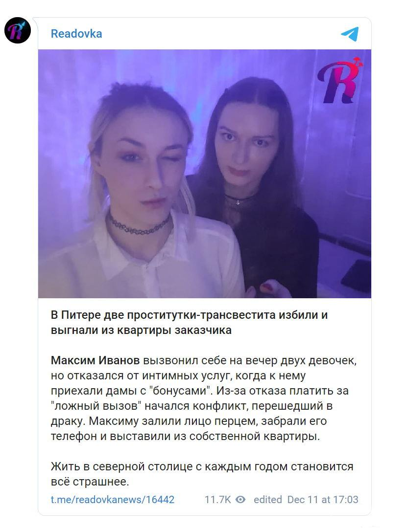 117216 - А в России чудеса!