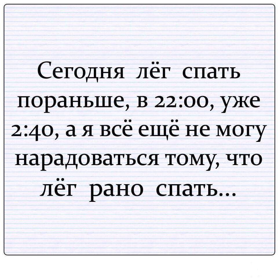 117217 - Анекдоты и другие короткие смешные тексты