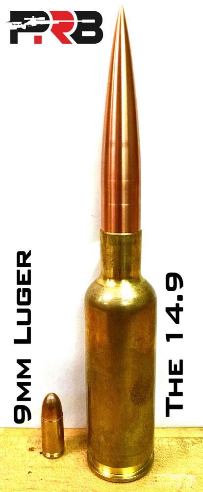 117249 - Крупнокалиберные снайперские винтовки