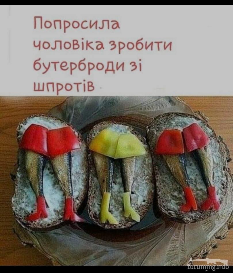 117305 - Закуски на огне (мангал, барбекю и т.д.) и кулинария вообще. Советы и рецепты.