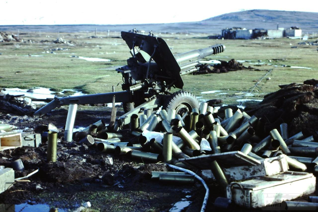 11733 - Фолклендская война